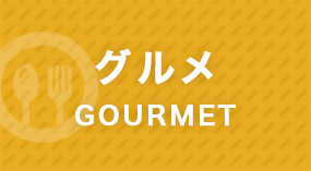 Gourmet GOURMET