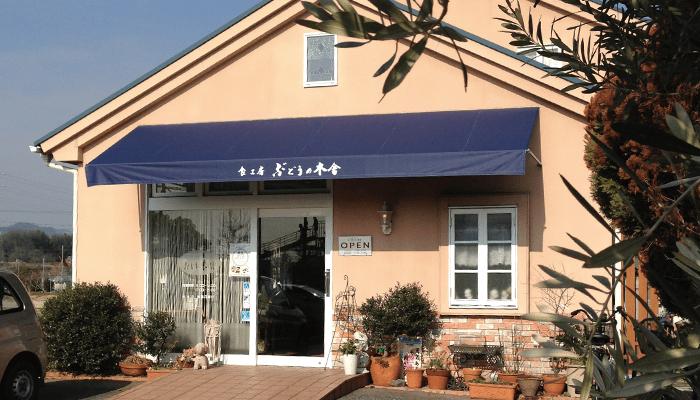 french restaurant Budou no Mokusha