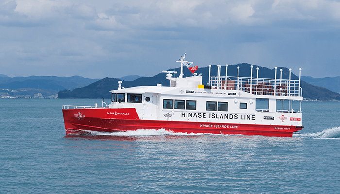 Hinase Islands Pleasure (Mishima Shipping)
