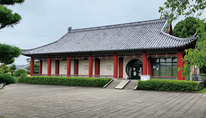 Makibi Memorial Hall (Makibi Park)