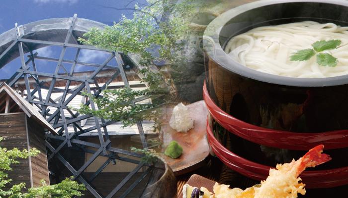 かも川手延素麺 直営店 麺蔵人