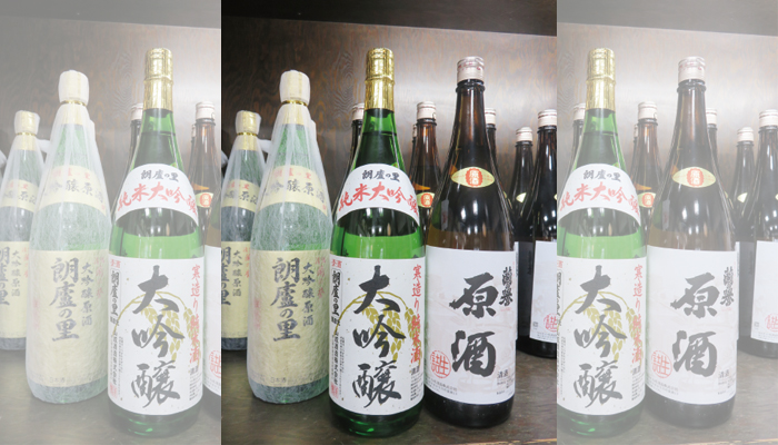 Yamanari Sake Brewery