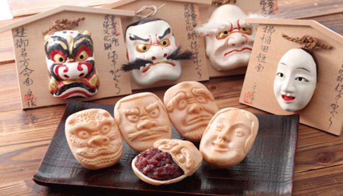 三宅製菓本店(備中神楽面最中)